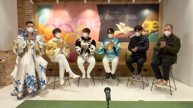 MBC TV 새 예능 '볼빨간 신선놀음' [MBC 제공. 재판매 및 DB 금지]