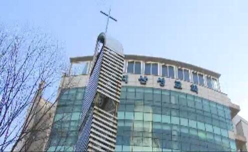 용인 수지산성교회 [연합뉴스TV 캡처]