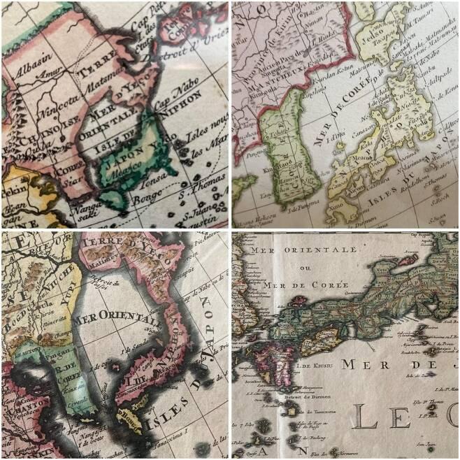 동해(동양해), 한국해로 표기된 2∼5번 지도 [주아세안 한국대표부 제공=연합뉴스]