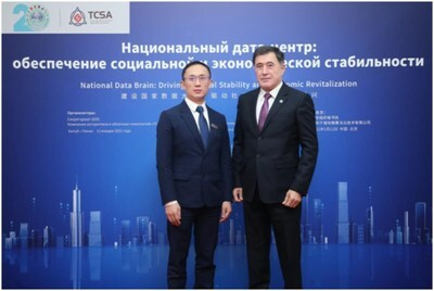 "SCO Secretariat, TCSA jointly host ""National Data Brain"" Summit (PRNewsfoto/Xinhua Silk Road)"