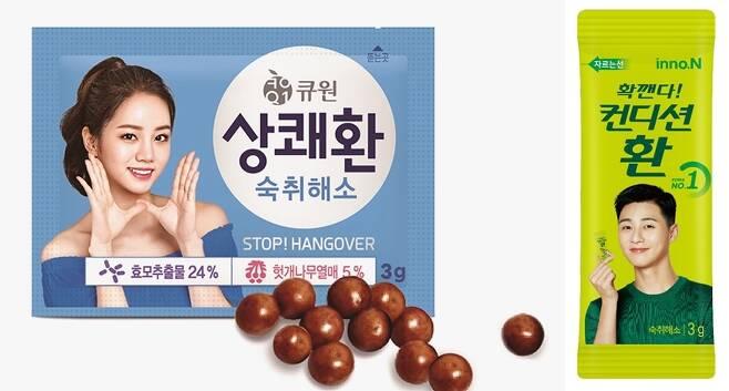 상쾌환·컨디션 환스틱(삼양사·HK이노엔제공 )© 뉴스1