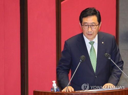 더불어민주당 김한정 의원 [연합뉴스 자료사진]