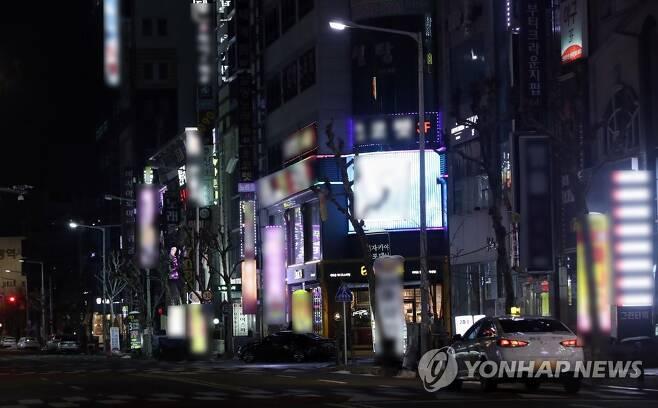 유흥가 [연합뉴스 자료사진]