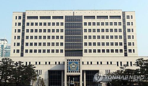 대전 법원종합청사 전경 [연합뉴스 자료 사진]