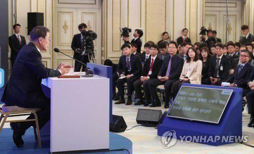 문재인 대통령 지난해 1월 신년 기자회견 [연합뉴스 자료사진]