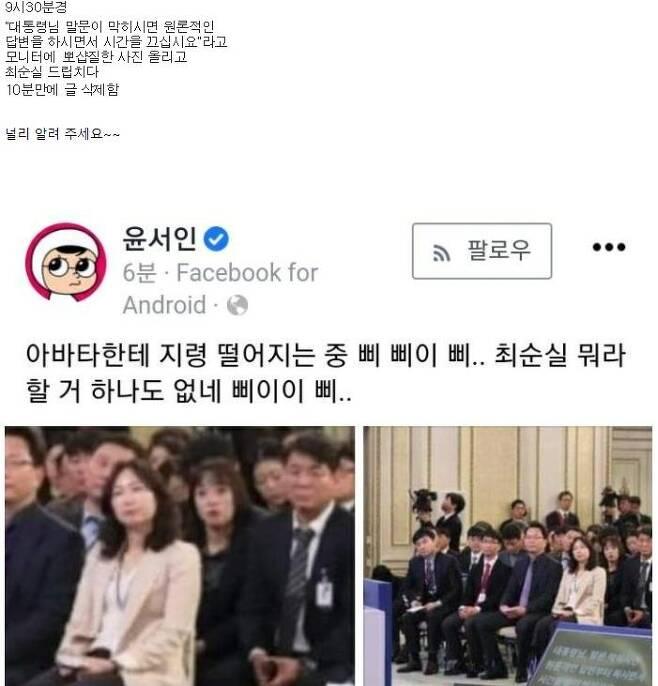 [딴지일보 자유게시판 캡처·재판매 및 DB 금지]