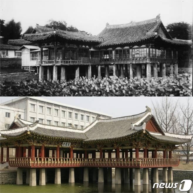 일제강점기 때의 부용당 모습(위)과 2003년에 복원된 부용당의 모습. (미디어한국학 제공) 2021.01.23.© 뉴스1
