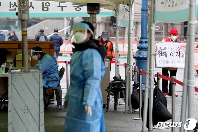 22일 오전 서울역 광장에 마련된 중구 임시선별진료소. 2021.1.22/뉴스1 © News1 이동해 기자