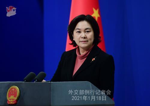 1월 18일 브리핑에서 답변하는 화춘잉 외교부 대변인 /사진 출처 : 중국 외교부 공식 사이트
