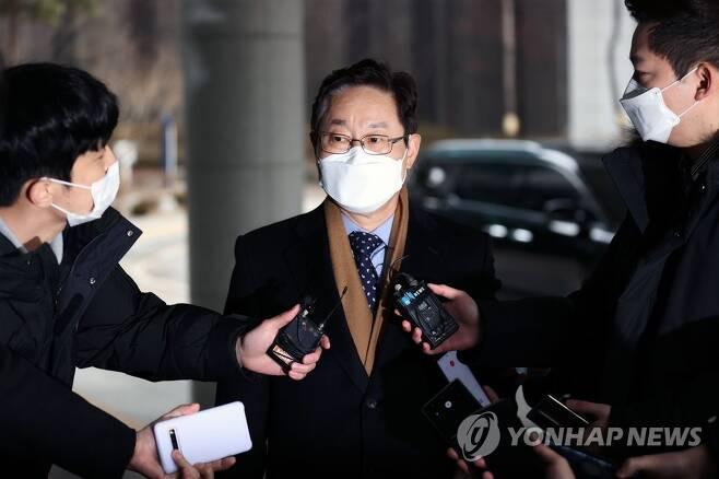 박범계 법무부 장관 후보자[연합뉴스 자료사진]