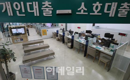 서울 소재 한 시중은행의 영업점. 이데일리DB