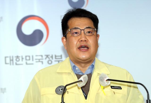 손영래 중앙사고수습본부 전략기획반장이 코로나19 관련 브리핑하고 있다./연합뉴스