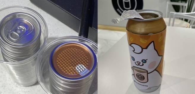 왼쪽은 음료 온도별 뚜껑(캔엔드 / 왼쪽은 핫 음료, 오른쪽은 아이스 음료 전용), 오른쪽은 밀봉된 캔을 개봉한 것 (사진=김세은 기자)