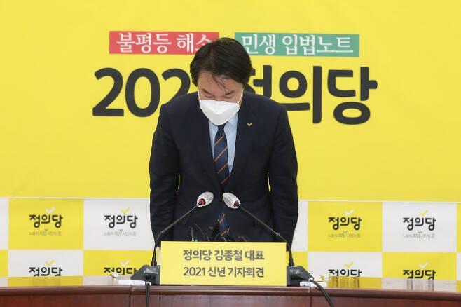 김종철 전 정의당 대표(사진=연합뉴스)