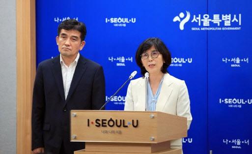 송다영(오른쪽) 서울시 여성가족정책실장