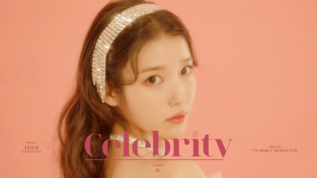 A music video teaser video of singer IUs new song Celebrity was released.EDAM Entertainment, an agency of IU, presented a music video Teaser video of its new song Celebrity on its YouTube channel on the 25th.In the released Teaser video, IU focused its attention on various styling and acting, including a brilliant and colorful appearance as a cellulus, as well as a somewhat dissatisfied and lonely appearance.At the end of the video, IU was smiling a little and winking, causing curiosity about the concept of the new song.Here, some of the sound sources called Celebrity were released, further raising fans expectations for the song.Celebrity, a new song released on the 27th, will show a light and trendy sound with a message that conveys vitality and energy to those who are tired of their hearts with the sensitivity of IU.In this music video, the VM project, which showed good breathing with the IU with a sensual video in the last digital single Pipi, once again caught megaphone.As IU has predicted that it will come to fans as a new musical genre, interest in the pre-release song Celebrity is increasing.It is noteworthy that she will return to the music industry again with a different appearance that exceeds the expectations of music fans.Meanwhile, IUs new song Celebrity will be released on the online music site before 6 pm on the 27th.[Photo] EDAM Entertainment