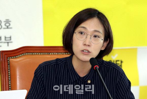 정의당 장혜영 의원(사진=연합뉴스)