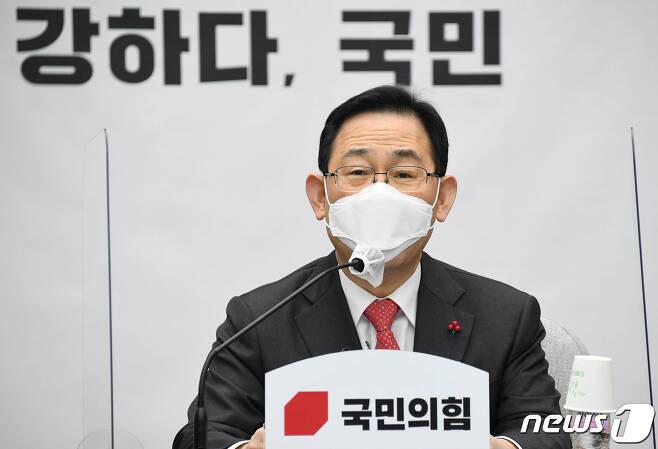 주호영 국민의힘 원내대표/뉴스1 © News1 성동훈 기자
