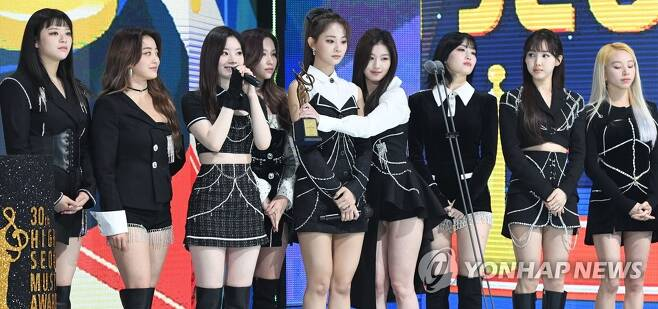 (Seoul=) Da-hyun of group TWICE who won the award at the 30th High1 Seoul Song Song Song Awards held at the Olympic Gymnastics Stadium in Seoul Songpa District on the afternoon of the 31st, reveals his feelings.2021. 1.31
