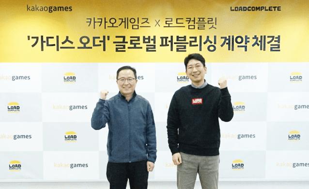 조계현 카카오게임즈 대표(좌),와 배정현 로드컴플릿 대표.