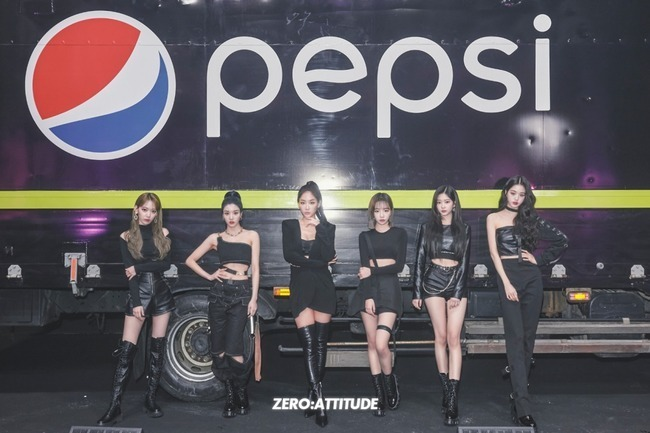 The concept photo of singer Su You and group IZ*ONE has been released.Starship Entertainment (hereinafter referred to as Starship) released a concept photo of the new song Zero:ATTITUDE of the Pepsi 2021 KPOP Campaign on its official SNS on February 9.Su You and IZ*ONE in the concept photo shot the fan with an unrealistic visual with intense eyes with the black color of the street mood.In particular, they are creating a dignified and cool atmosphere in the background of Pepsi trucks, raising the curiosity about the new song to be released in the future.The Pepsi 2021 KPOP Campaign, which Pepsi and Starship will introduce, is a project in which various genres of K-POP artists present new music to each concept.Previously, artists with different colors such as Bix Ravi, girlfriend Galaxy, Ong Sung Woo, Bix Hongbin and Monster X, Rain and Su You, Zico and Kang Daniel, CIX Bae Jin Young and WEi Kim Yohan collaborated and gathered topics.This year, three artists of various charms, including Su You, a synonym for Cool Sik, IZ*ONE (IZ*ONE), and rapper pH-1, which is rapidly rising with melodic rap, will participate in the Pepsi 2021 KPOP campaign to deliver a message to cheer for new hopes and a wonderful and powerful day for all of us.The new song ZERO:ATTITUDE will be released at 6 p.m. on the 15th of the Pepsi 2021 KPOP Campaign, which includes Su You, global idol IZ*ONE (IZ*ONE) and rapper pH-1.