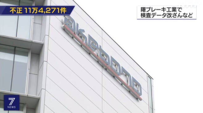 NHK 방송 캡처