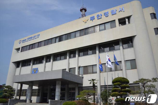 전남 무안경찰서의 모습.(전남지방경찰청 제공)/뉴스1 DB