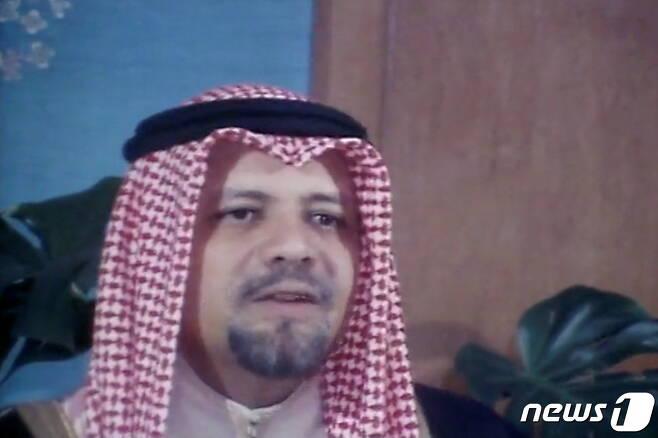 셰이크 아메드 자키 야마니 전 사우디아라비아 석유상. © 로이터=뉴스1