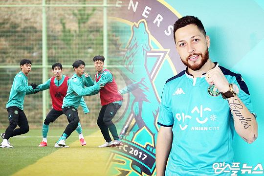 브라질 출신 공격수 두아르테가 안산 그리너스 FC에 합류했다(사진=엠스플뉴스, 안산 그리너스 FC)
