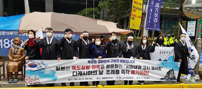 22일 독도향우회는 일본대사관 앞에서 '다케시마의 날' 규탄대회를 개최했다.(왼쪽에서 두 번째 홍성룡 서울시의원, 네 번째 허인용 독도향우회 회장, 맨 오른쪽 강경석 서울지회장)