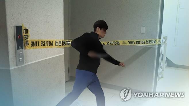흉기 살인(CG) [연합뉴스TV 제공]