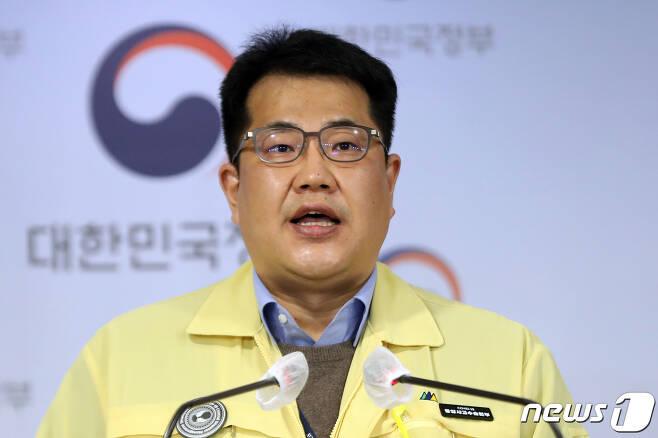 손영래 중앙사고수습본부 사회전략반장. /뉴스1 © News1 황기선 기자