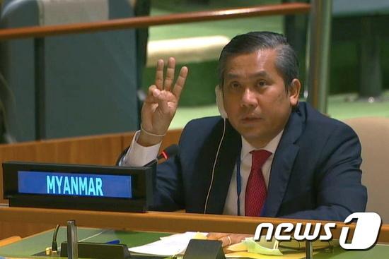 초 모에 툰(Kyaw Moe Tun) 유엔 주재 미얀마 대사. © 로이터=뉴스1