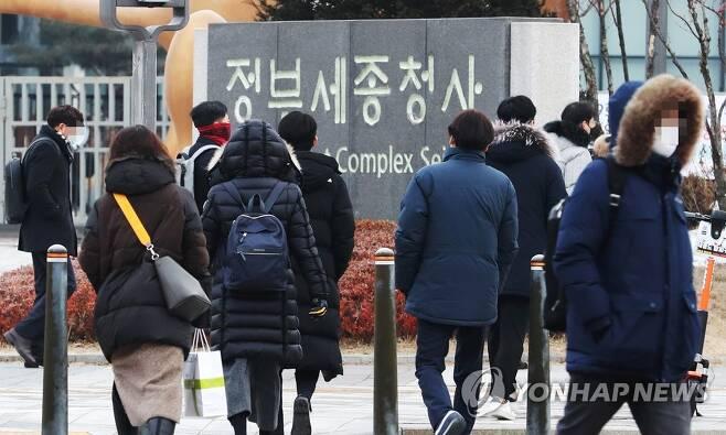 출근하는 공무원들 [연합뉴스 자료사진]