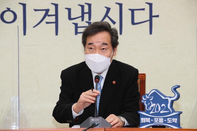 이낙연 더불어민주당 대표가 28일 국회에서 열린 제2차고위당정협의회에서 발언하고 있다. 공동취재사진
