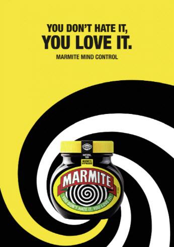 영국 식품회사 마마이트가 홈페이지에서 판매하는 '마마이트 마이드 컨트롤' 포스터.