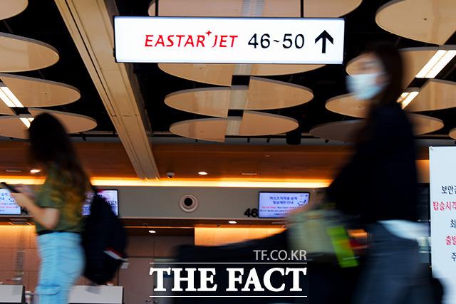 업계에서는 이스타항공의 계획 자체에 대한 의문의 시선을 던지며 실현 불가능하다는 의견에 무게를 싣고 있다. /더팩트 DB