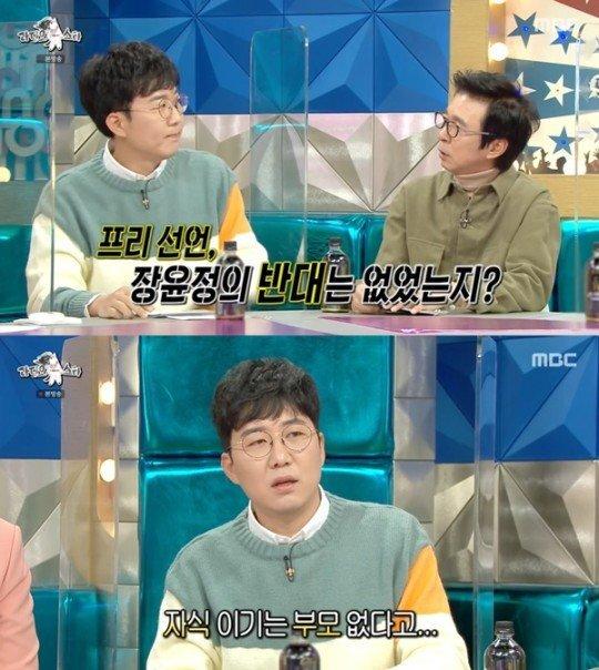 도경완. MBC 라디오스타 캡쳐
