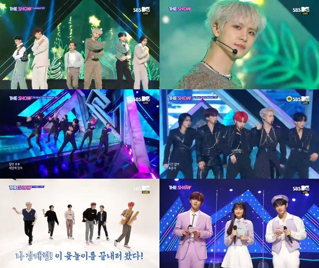 '더쇼' 위아이 컴백 무대가 공개됐다.SBS MTV 방송캡처