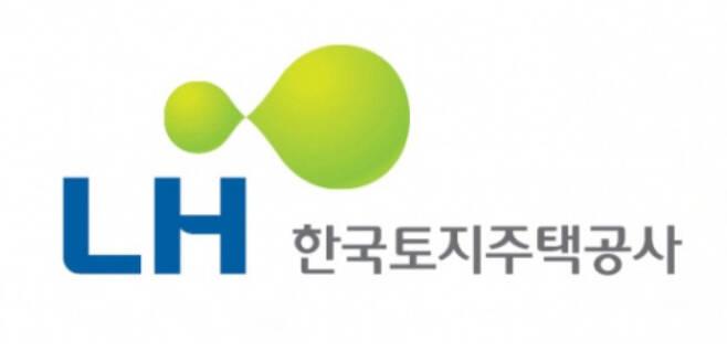 LH 제공