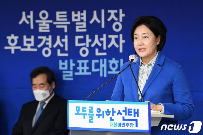 더불어민주당 서울시장 후보로 선출된 박영선 후보./뉴스1 © News1 박세연 기자