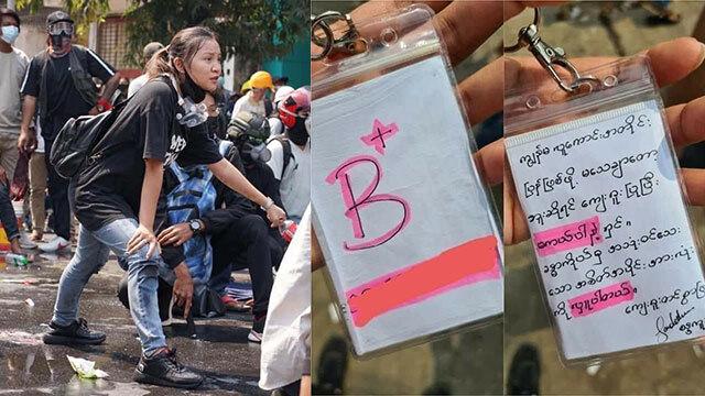 """어제 (3일) 만달레이 시위현장의 마 째 신. 숨진 마 째 신은 """"죽으면 장기를 기증해달라""""는 글을 목에 걸고 있었다."""