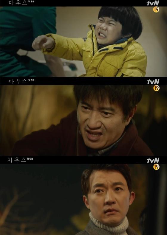 /사진=tvN 수목드라마 '마우스' 방송화면 캡처