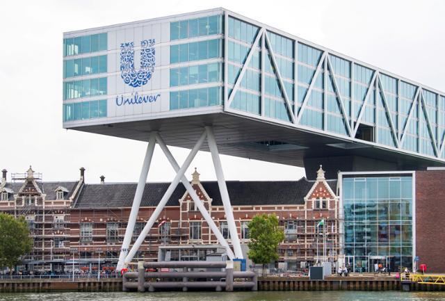 글로벌 기업 유니레버의 네덜란드 본사. 로이터 연합뉴스