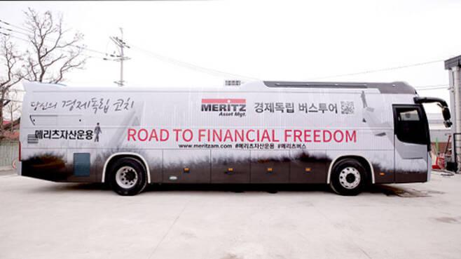 2018년부터 '경제독립'이란 다소 선동적인 문구가 적힌 버스를 타고 전국 방방곡곡을 돌아다녔다.