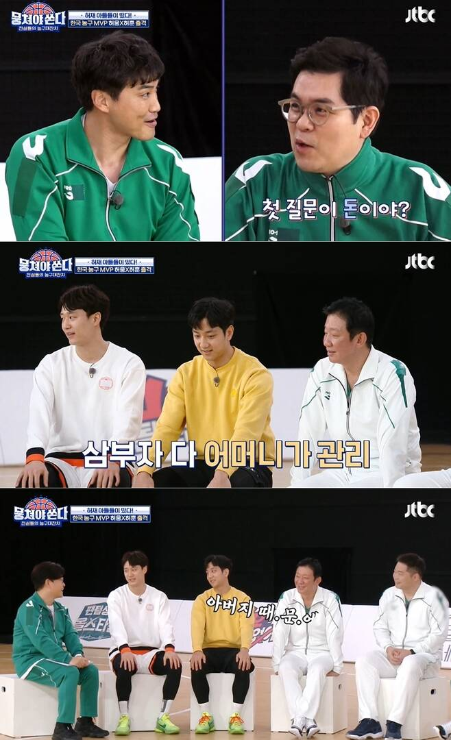 JTBC 예능프로그램 '뭉쳐야 쏜다' 방송화면 갈무리 © 뉴스1