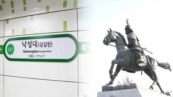서울 관악구 제공