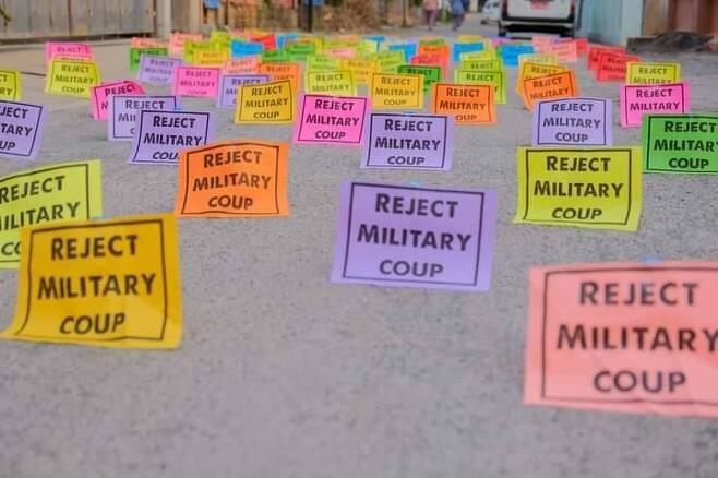 """""""군부의 쿠데타를 반대한다' 무인 시위 [트위터 @khinayepo·재판매 및 DB 금지]"""