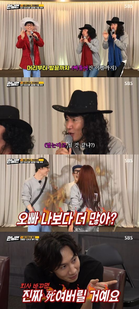 In the special feature of the stars war contract, Jean So-min and Song Ji-hyo won the championship and Haha, Jessie, Jang Woo-young and Ji Seok-jin were penalized.Jessie and Jang Woo-young appeared on SBS Running Man on the afternoon of the 28th as a special feature of the stars war contract.Lee Kwang-soo, Jeon So-min, Haha and Ji Seok-jin have appeared as representatives of Enter. Yang Se-chan has appeared as the first entertainer.Yang failed to sign his first contract with Haha; Yangs next opponent was Lee Kwang-soo, who asked Lee Kwang-soo to cut the back.Yoo Jae-Suk, Song Ji-hyo and Kim Jong-guk also appeared in turn, but no contracts went ahead amid the star-studded pack.In this situation, Jang Woo-young and Jessie showed up; Jessie greeted with a hug with Yo Jae-Suk and Jeon So-min.Jean So-min also expressed his liking by following Jang Woo-youngs dance.Ji Seok-jin offered Kim Jong-guk and Song Ji-hyo a 100,000 won down payment and a 8.5-1.5 ratio; Kim Jong-guk and Song Ji-hyo agreed on the contract.Jeon So-min and Jang Woo-young signed at a 9-1 ratio; Yoo Jae-Suk and Jessie also signed Haha.Lee Kwang-soo, who was in a hurry, cut his back hair for a contract with Yang, who signed with a bright smile.Lee Kwang-soo warned: If you change the company, Ill kill you real.The announcement will be made by ranking the celebrities and representatives with individual scores, and the performance fee will be paid in a differential manner from first to last.Hahas agency, Yoo Jae-Suk and Jessie, were clumsy as they decided to act. Ji Seok-jin offered Kim Jong-guk a tea show.Lee Kwang-soo decided to play Cychorus, a gag corner with Yang Se-chan.The first announcement was Haha, Yoo Jae-Suk and Jessie, who tried to reveal their contract with Haha at 9.5-0.5.Jessie was outraged to learn of this: Jessie showed her charisma on stage for Some X, which she was full of excitement with the Dance Monkey live stage.Yoo Jae-Suk offered to show wit with an impromptu three-row show, but it