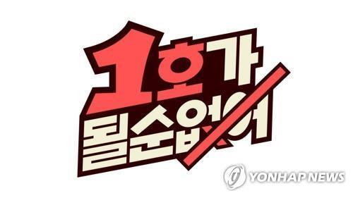 [JTBC 제공. 재판매 및 DB금지]
